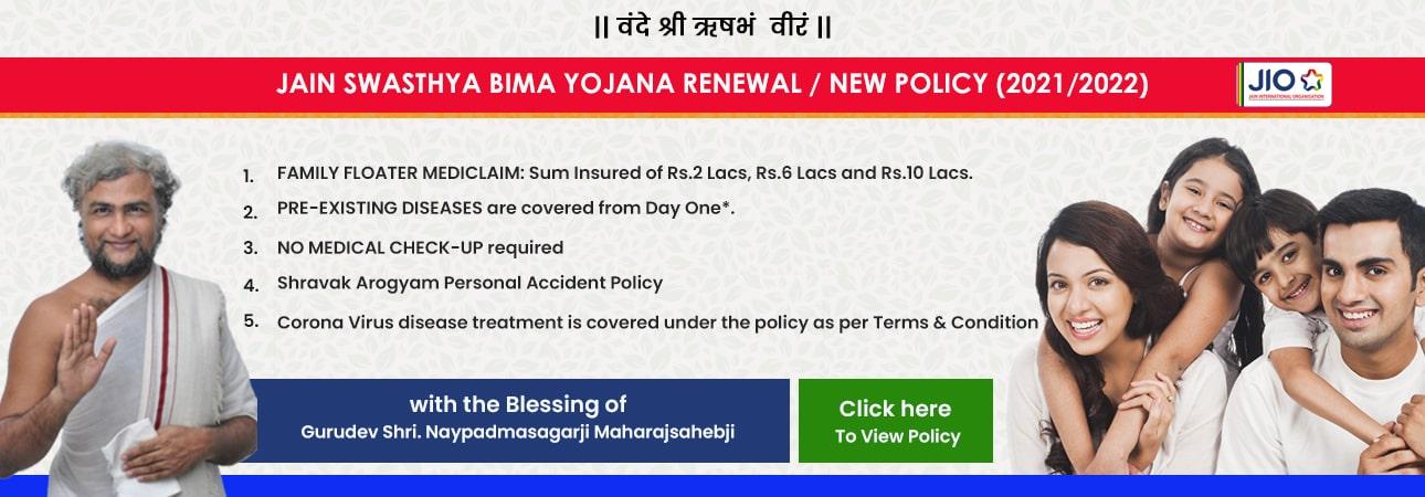 Jain Swasth Bima Yojna